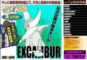 Excalibur6