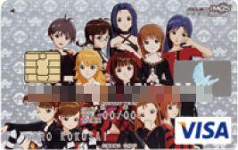 Idolmastercard