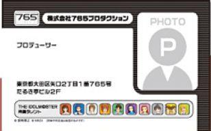 Idolmastercard2